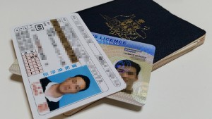Driving License Australia Japan Passport